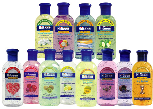 HiGeen Hand Sanitizer Gel with vitamin beads، هايجين ، Higeen